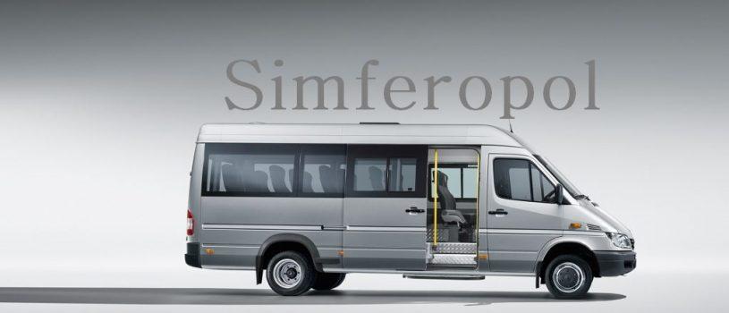 Аренда микроавтобуса в Симферополе