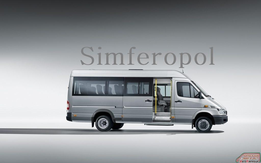 заказ микроавтобуса в Симферополе