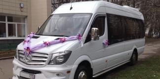 Аренда автобуса и микроавтобуса в симферополе